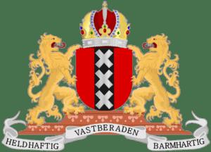 Het schild van amsterdam